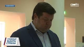 Геннадий Ягубов голосует. Выборы 2018