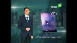 Новости 31 канала. 5 октября
