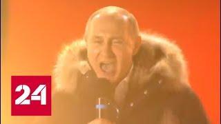 """""""Обречены на успех"""": Первое выступление Путина после выборов-2018"""