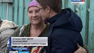 Иван Заиграев из Шуйского района с врожденным недугом нуждается в поддержке неравнодушных ивановцев