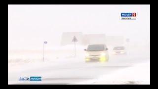 Дорожные службы Хакасии переведены на круглосуточный режим работы. 02.03.2018