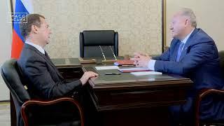 Российский премьер и камчатский губернатор поговорили о путине| Новости сегодня