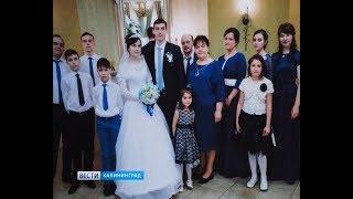 Многодетная семья из города Немана получит орден «Родительская слава»