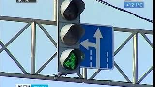 Федеральные трассы Р 258 «Байкал» и «Вилюй» вошли в пятерку самых дорогих дорог долгостроев