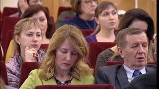 В Правительстве области обсудили поправки в закон о госзакупках