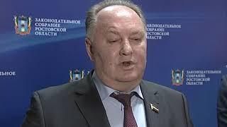 66 млн рублей могут направить на обеспечение населения Дона льготными лекарствами