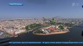 В Санкт Петербурге прошла репетиция воздушной части парада ВМФ