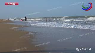 В Каспийском море в Дагестане сегодня утонули три человека