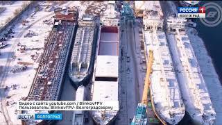 Порт Волжского сняли с высоты птичьего полета