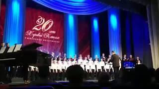20 лет Тюменской хоровой капелле