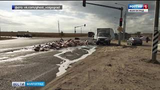 «Молочные реки» растеклись в Волгограде в результате аварии