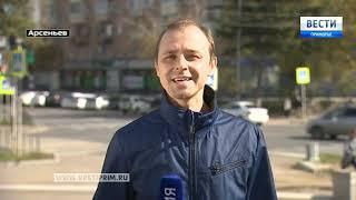 Визит Олега Кожемяко в Арсеньев
