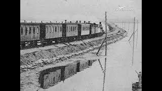 Железные дороги в Заволжье. Без границ от 13.05.2018