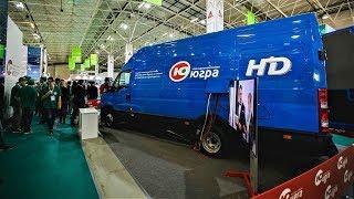 На IT-форуме ОТРК «Югра» представила передвижную телестанцию формата HD