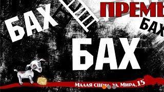 О войне глазами животных: в Ханты-Мансийском театре кукол состоится премьера нового спектакля