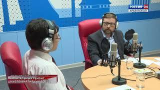 """""""Открытая среда"""" от 18 июля 2018 г. - Капитальный ремонт"""