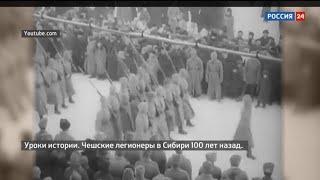 В Новосибирске отметили вековой юбилей начала Гражданской войны