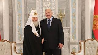 Президент Беларуси встретился с Патриархом Кириллом