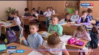 В Пензе 29 классов закрыты на карантин