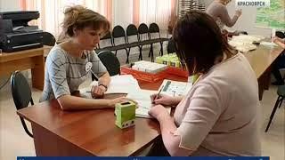 На участковые избирательные комиссии начали выдавать бюллетени