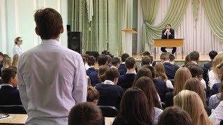 Денис Матросов встретился со школьниками