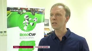 Томичи победили в мировом финале RoboCup