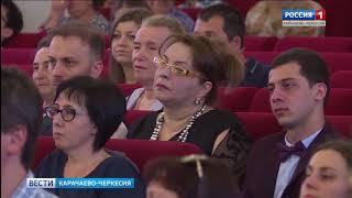 """Карачаево-балкарская симфония """"Минги Тау"""" композитора Ахмата Малкандуева признана уникальной"""