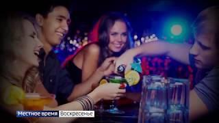 «Болезнь эта неизлечимая»: как на Алтае помогают избавиться от алкогольной зависимости?