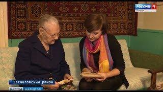 90 лет назад Йошкар-Ола впервые услышала гудок паровоза - Вести Марий Эл