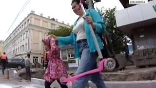 Пресс-конференция: ход дорожного ремонта в Красноярске