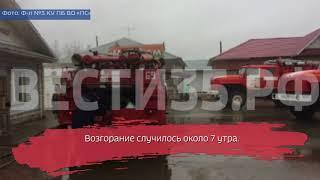 Из-за неисправного оборудования в Соколе едва не сгорел магазин