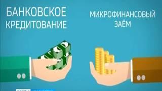 Как получить финансирование для малого и среднего бизнеса под 6%
