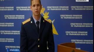 Инженер–конструктор погиб на авиационном заводе