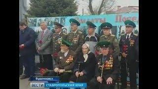 Пограничный полк празднует юбилей