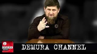 ''Он не забудет'': Ингушетию предупредили о мести Кадырова
