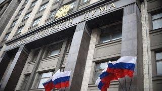 Законопроект о контрсанкциях против США — почему прежде всего они ударят по России. Разбор RTVI