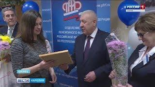 """""""Вести-Карелия"""". 08.02.2018"""