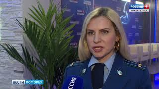 Накануне в Москве не стало Вани Крапивина
