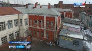 Строительная компания и государство не поделили памятник архитектуры в Красноярске