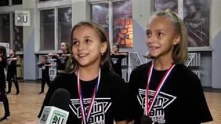 Курганские танцоры хип-хопа стали чемпионами мира