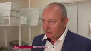 В Правительстве РФ оценили эффективность Томской ОЭЗ в 100%