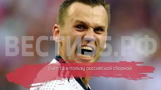Россия обыграла Турцию в матче 1-го тура Лиги наций