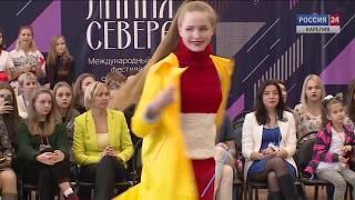 """""""Россия 24 - Карелия"""". 30.11.2018"""