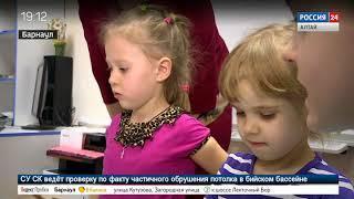 Ксения Башкатова.  Воспитатель детского сада