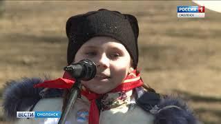 Смоленск отметил День космонавтики
