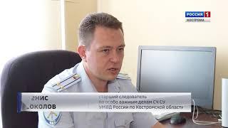 Костромские полицейские завершили расследование дела об угонах элитных иномарок