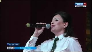 В Астрахани выступили артисты ансамбля песни и пляски Южного округа войск Национальной гвардии