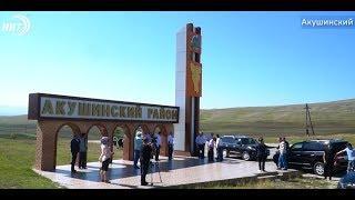 Жителям села Кавкамахи Акушинского района подан газ