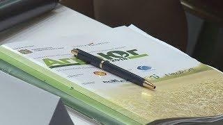 """Вопросы экспорта обсуждали сегодня в Ставрополе на форуме """"Агро-Юг""""."""