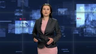 Анонс Вести.Дежурная часть.Псков 02.02.2018